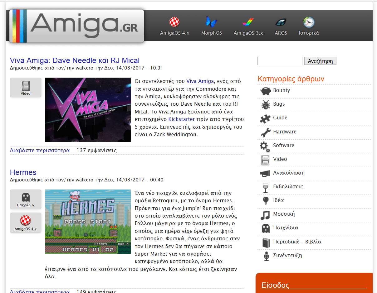 Amiga Universe : the Amiga links database